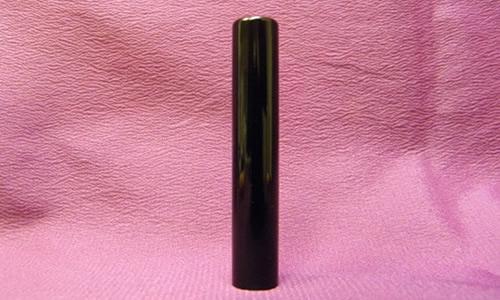 個人用黒水牛<くろすいぎゅう>認印10.5mm見本