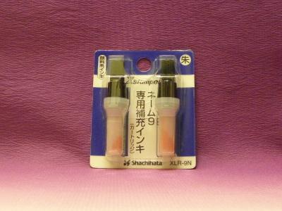シャチハタ製ネーム印9mm専用インキ見本